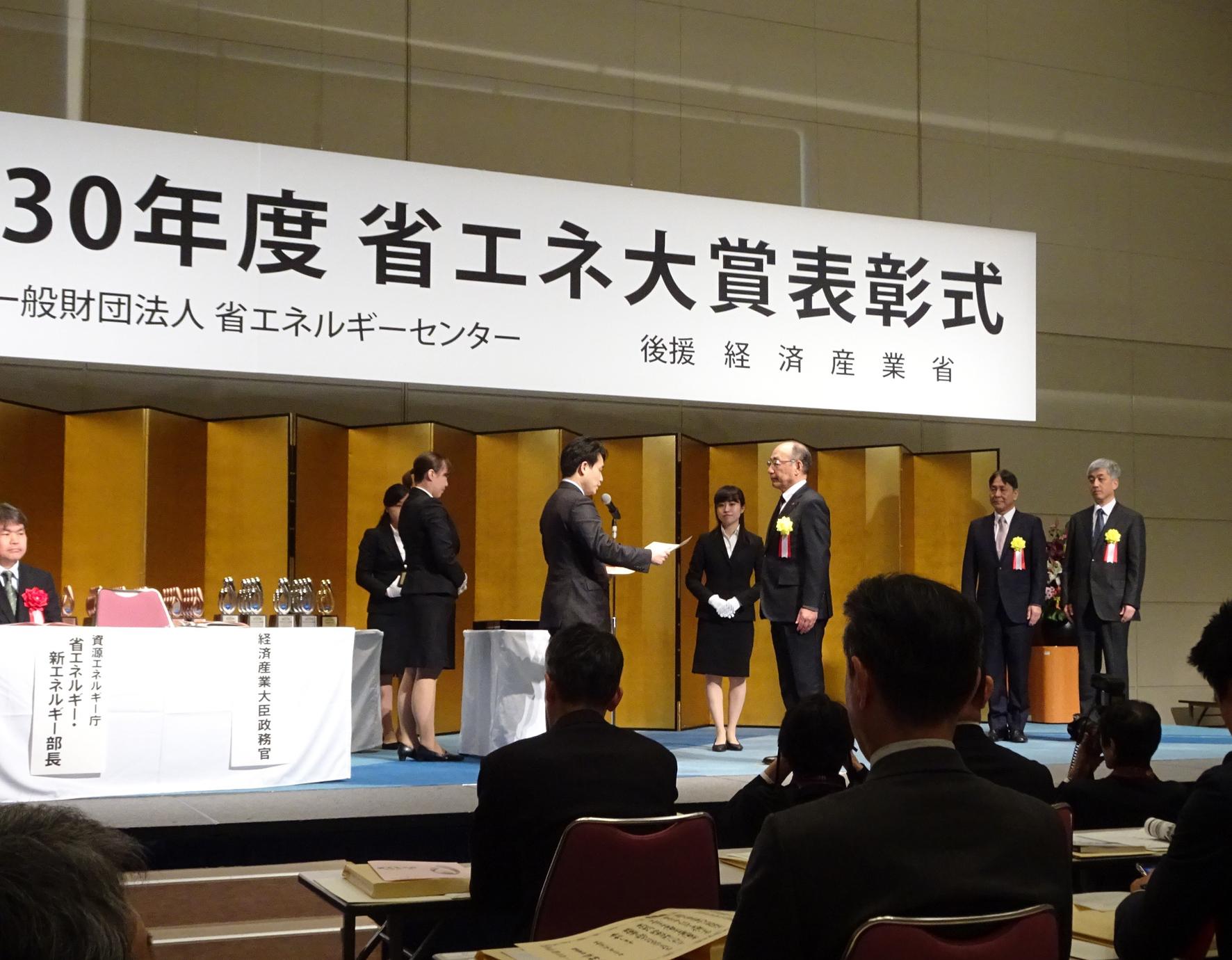 ラデックの省エネ大賞表彰式とENEX2019が東京ビッグサイトにて開催!