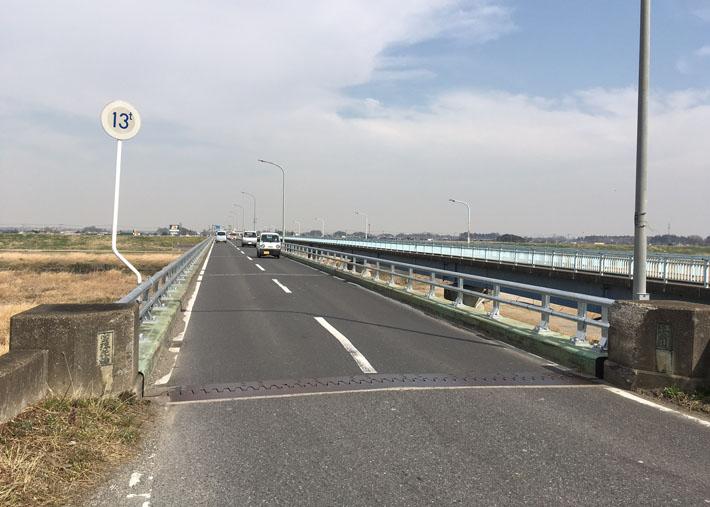 宝珠花橋【橋梁用防護柵】
