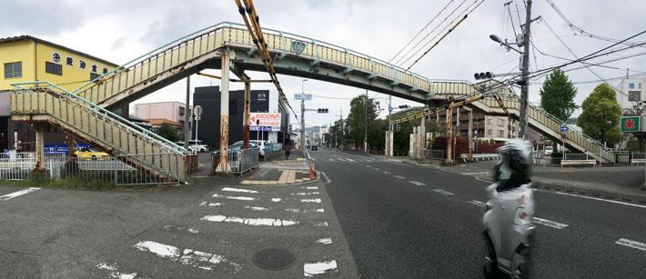 城南横断歩道橋【橋梁用防護柵】