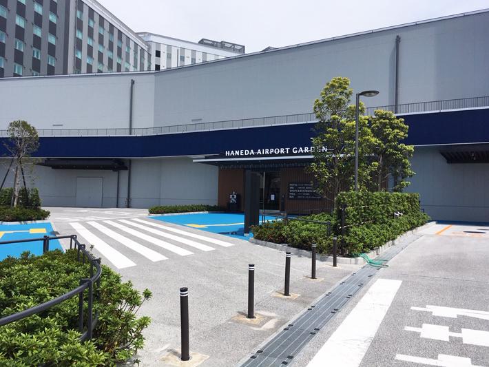 羽田空港第2ゾーン【街路柵】