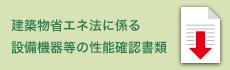 banner_shoenehou.jpg