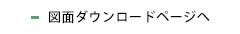 catalog_box02_btn04.jpg