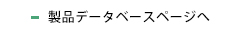 catalog_box02_btn05.jpg