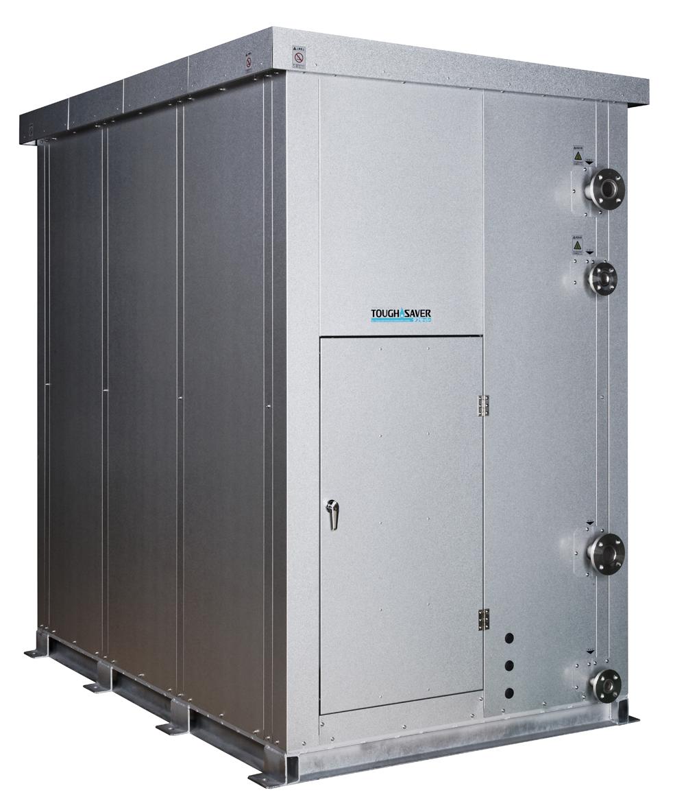 ガス給湯システム