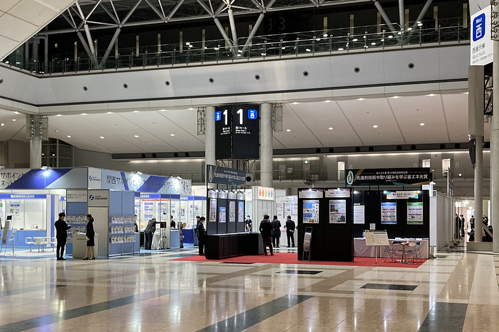 ENEX2021展示会に出展しました