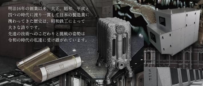 history_image.jpg