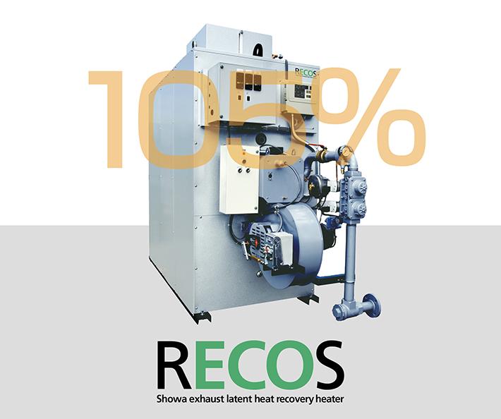 """超高効率105%を実現した省エネ""""潜熱回収型""""ガス温水ヒーター「RECOS」"""